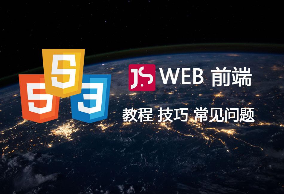 CDN加速前端公共库 JS、Google Fonts、Ajax 、Gravatar